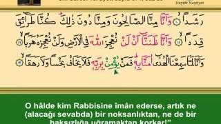 İshak Danış - Hatm-i Şerif  Kur'an-ı Kerim 29 Cüz (Takip ve Mealli)