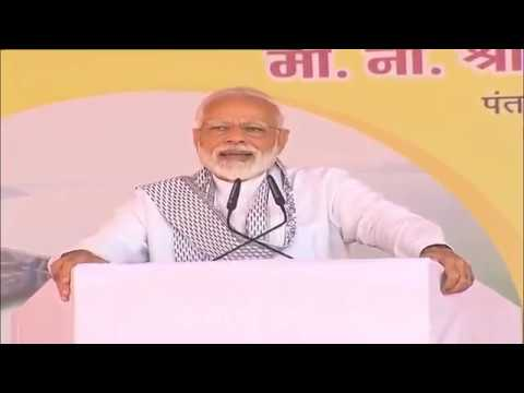 PM Shri Narendra Modi's speech at lays foundation stone & inaugurates development projects in Dhule