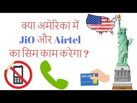 Xxx Mp4 Jio Airtel Sim Indian Credit Card Will Work In USA My International Roaming Experience In USA 3gp Sex