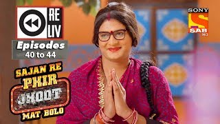 Weekly Reliv | Sajan Re Phir Jhoot Mat Bolo | 17th July to 21st July 2017 | Episode 40 to 44