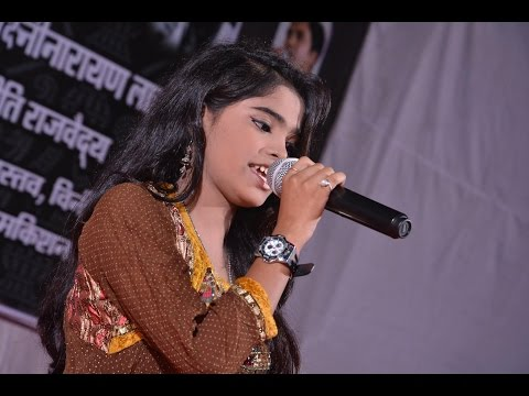 Xxx Mp4 Panthi Geet Singer Garima Swarna Diwakar Swadeshi Mela 2016 Raipur Chhattisgarh 3gp Sex