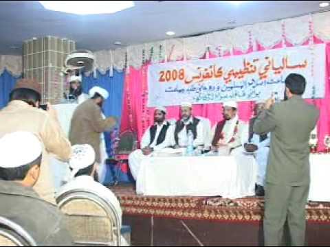 QAFILLA SERAI LARKANA WELCOME GUESTS IN CONFERENCE 2008