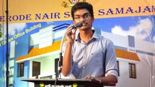 Hari prasath speech on mannam jayanthi