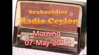 Radio Ceylon 07-05-2016~Saturday Morning~02 Purani Filmon Ka Sangeet - Prem Dhawan (Lyricist)