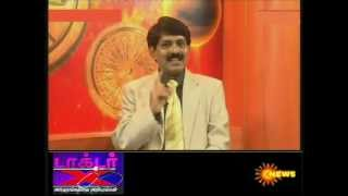 Dr. Kamaraj on Sun News Dr-X Part4.mp4