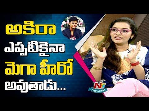 Xxx Mp4 Renu Desai Responds Over Akira Nandan Film Entry Pawan Kalyan Chiranjeevi Ram Charan NTV Ent 3gp Sex