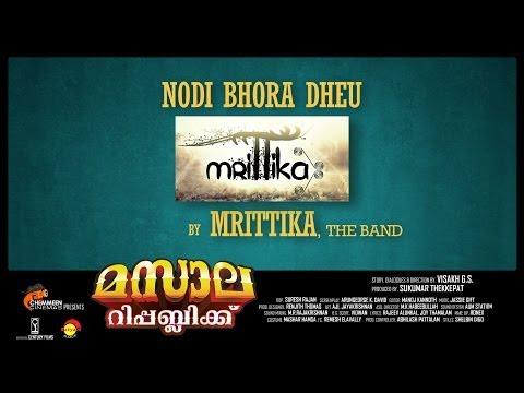 Masala Republic Malayalam Movie Official Bengali Song