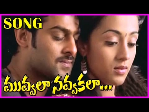 Xxx Mp4 Muvvala Navvakala Song Pournami Video Songs Latest Telugu Hit Songs Prabhas Trisha 3gp Sex