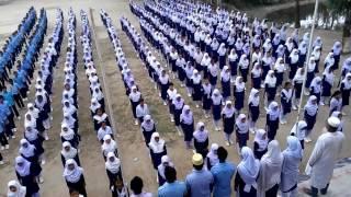 জাতীয় সংগীত! আমার সোনার বাংলা আমি তোমায় ভালোবাসি