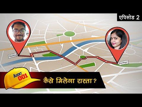Xxx Mp4 How To Use Google Maps Agent001 S01E02 गूगल मैप से रास्ता कैसे ढूंढें एजेंट001 S01E02 3gp Sex