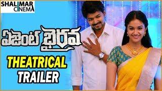 Agent Bhairava Telugu Movie Official Theatrical Trailer    Vijay, Keerthy Suresh    Shalimarcinema