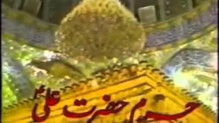 Haram Roza e Hazrat Ali A S  Najaf In Iraq flv