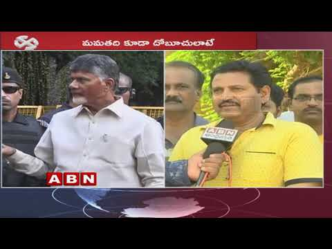 Xxx Mp4 Nellore Public Opinion On Exit Polls Survey And Mamata And Mayawati In PM Race Public Point 3gp Sex