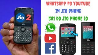 Jio Phone 2 Price, Specifications, Features Whatsapp in Jio Phone