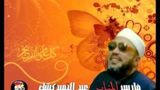 الشيخ عبد الحميد كشك وخطبة عيد الفطر