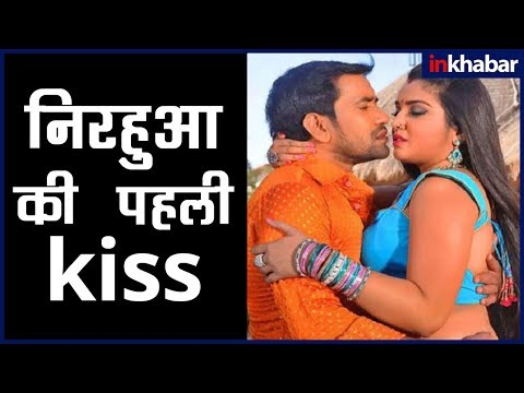 Nirahua Fainted After Kiss Scene in film Kasam Dharti Maiya Ki; इस Scene के बाद बेहोश हो गए Nirahua
