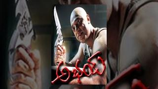 Abhay Telugu Full Movie : Kamal Hassan Raveena Tandon.