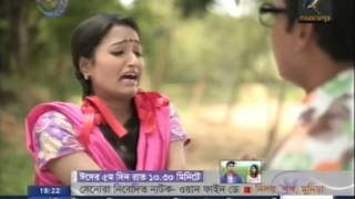Khayesh Bangla Eid Natok Part   1 2015 Ft  Mosharraf Karim 720p HD BDMusic23 com