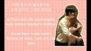 어쩌면 좋아 (What We Gonna Do / Maybe I Like You) - Cosmos Hippie (우주히피) [HAN|ROM|ENG] Lyrics