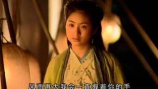 胡歌Hu Ge-月光(天外飛仙插曲)-原創高清版