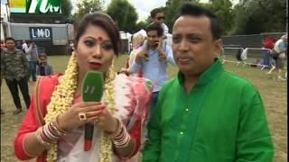 Boishakhi Mela London 2016 Live Part 1