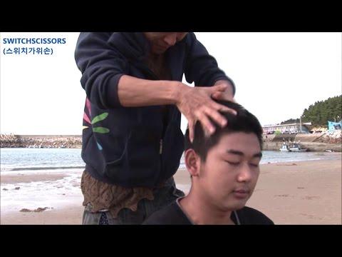 Healing Head Massage