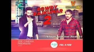 Rowdy Rajkumar 2 Offical Promo First On Net By SHDF OR SOK