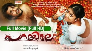 Parankimala Full Length Malayalam Movie |Full HD
