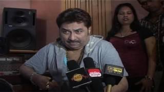 Kumar Shanu Live Interview 2016 New