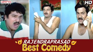 Telugu Best Comedy Scenes  -Rajendraprasad Ultimate Comedy