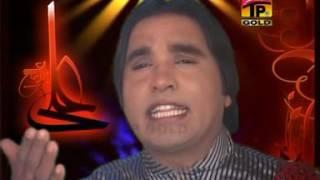 Ali Aaya Te Aaiyan Ne Baharan - Muhammad Ameen Chohan