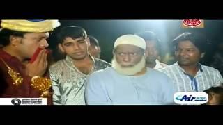 Jomoj 4 Comedy Eid Natok 2015 By Mosharraf Karim HD