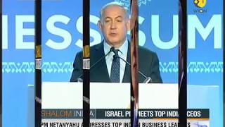 Israel PM meets top Indian CEOs
