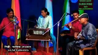 অতিতের Kotha Gulo Purano Seti gulo Mone Mone rekho