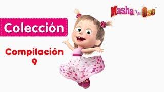 Masha y el Oso - ✨ Compilación 9 ✨ (20 minutos) Dibujos Animados en Español!