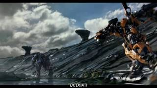 Transformers: The Last Knight Official Trailer 1 (2017) With Bangla Subtitle - Himalay
