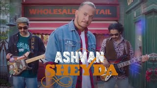 Ashvan - Sheyda - Official Video ( اشوان - شیدا - ویدیو )