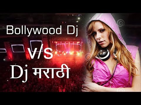 Xxx Mp4 Bollywood Vs Marathi Desi Non Stop Dj Kiran Rk 3gp Sex