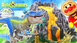 アンパンマン 恐竜のおうちに遊びに行こう★大火山と恐竜ビッグセットで大冒険!おもちゃキッズアニメ 開封動画 Schleich Giant Volcano T-Rex Dinosaur toys