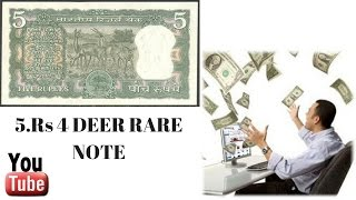 RARE 4 DEER 5.Rs NOTE | 3  DIFFERENT TYPES OF 5.Rs NOTE | SELL THEM NOW !!