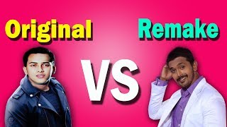 Remake (Cover) Or Original Which Bangla Song Do You Like Most? Ep:01