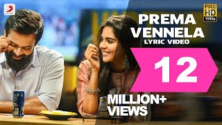 Chitralahari - Prema Vennela Telugu Lyric Video   Sai Tej   Devi Sri Prasad