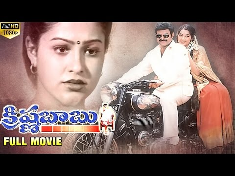 Krishna Babu Telugu Full Movie | Balakrishna | Meena | Raasi | Abbas | Kota Srinivasa Rao | Koti