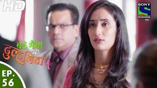 Bade Bhaiyya Ki Dulhania - बड़े भैया की दुल्हनिया - Episode 56 - 6th October, 2016