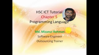 HSC - ICT Video Tutorial(Bangla) Programming Language C Part-2
