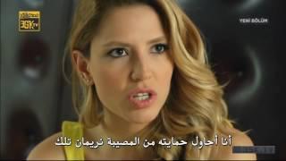 فاتح حربية الحلقة 39   ترجمة إلى العربية