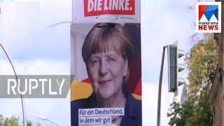 German Election; Angela Merkel likely to win    Manorama News