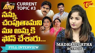 Actress Madhavi Latha Exclusive Interview | Open Talk with Anji | Current Topics #3   TeluguOne