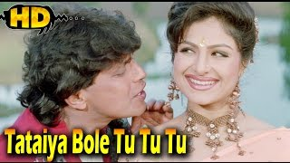 Tataiya Bole Tu Tu Tu | HD Song | Mithun Chakraborty | Ayesha Jhulka | Muqaddar (1996) Movie |