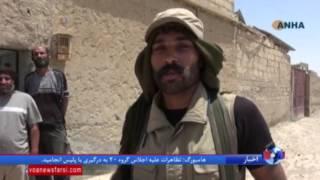 مقاومت شدید داعش در  رقه برای از دست ندادن پایتخت «دولت اسلامی»